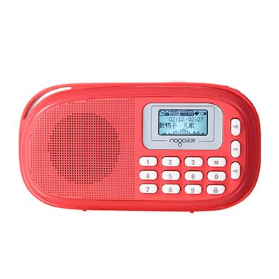 Q15便携章鱼直播网站章鱼直播官方网站/收音机